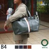 トートバッグ メンズ レザー 防水 ビジネスバッグ メンズ ビジネスバッグ ビジネストート ボストンバッグ ビジネス 出張 旅行 軽量 PVC