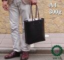トートバッグ メンズ レザー 防水 エコバッグ サブバッグ ビジネストート ブリーフケース ビジネス 軽量 通勤 A4 廃番