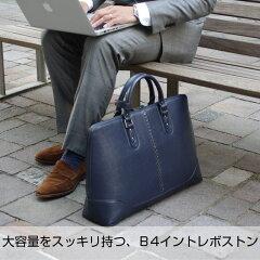 ビジネスバッグ ブリーフケース ビジネスバック メンズ メンズバッグ bag ブリーフバッグ ビジ...