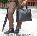 ビジネスバッグ ビジネスバッグメンズ ブリーフケース ビジネスバック ビジネス鞄 ビジネスかばん ビジネス鞄 メンズバッグ レディース