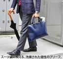 ビジネスバッグ ビジネスバッグメンズ ブリーフケース レザー 防水 軽量 ビジネスバック ビジネス鞄 ビジネスかばん ビジネス鞄 メンズ…