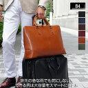 イントレボストン ビジネスバッグ ビジネスバック ビジネス鞄 メンズバッグ ブリーフバック ブリーフバッグ レザー 通勤 B4 メンズ ブ…