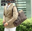 ビジネスバッグ ビジネスバック ビジネス鞄 メンズバッグ ブリーフバック ブリーフバッグ レザー 通勤 ブラック メンズ ブリ−フケ−ス…