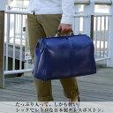 ダレスボストン ブリーフケース 日本製 ビジネスバッグ B4 y2 youta/ヨータ (肩掛けストラップ、ショルダーストラップは別売りです)