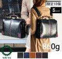 【送料無料】ダレスバッグ ダレスバッグ レザー ビジネスリュック 3way ビジネスバッグ 3way バッグ リュック 防水 メンズ レディース …