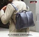 日本製 イントレ A4ダレスリュック ビジネスリュック youta ヨータ ブリーフケース ビジネスバッグ ビジネスバック BUSINESS MEN'S BAG…