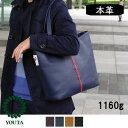 トートバッグ 本革 トート レザー メンズ ビジネスバッグ メンズ ショルダー付き ビジネスバッグ 3way ビジネストート ビジネス ネイビー A4