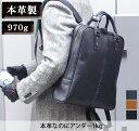 【送料無料】ビジネスバッグ 本革 リュック 3way ビジネスバッグ 3way バッグ リュック B4 軽量 ビジネスリュック ビジネス ネイビー …