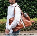 Wポケット ジム トートバッグ メンズ ビジネスバッグ メンズ ブリーフケース レザー トートbag totebag 通勤 グリーン ビジネス【メン…