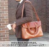 ショルダーバッグ メンズ ビジネスバッグ ブリーフケース レザー ビジネス鞄 BUSINESS MEN`S ビジネスショルダー 口折れ 防水 イントレ Y65