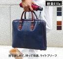 ブローグブリーフ ブリーフケース ビジネスバッグ ビジネスバック ビジネス鞄 メンズ レディース ブリーフバック ブリーフバッグ レザ…
