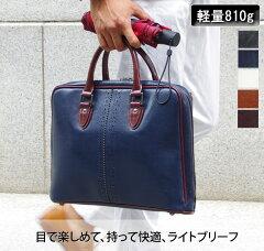 ブリーフケース ビジネスバッグ ビジネスバック ビジネス鞄 メンズ レディース メンズバッグ b...