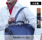 【ビジネスバッグの付属品】Y83 youta/ヨータ 日本製肩掛けストラップ【楽ギフ_包装選択】