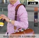 【ビジネスバッグの付属品】Y84 youta/ヨータ 日本製ショルダーストラップ【楽ギフ_包装選択】