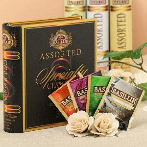 BASILUR TEA ギフトセット
