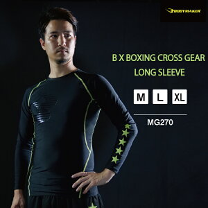 ボディメーカー ロングスリーブ インナー フィットネス ワークアウト 筋トレ ランニング ジョギング メンズ フィット ブラック BODYMAKER