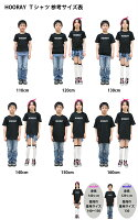 ダンス衣装ガールズヒップホップレディースHOORAY(フーレイ)のロゴTシャツ!