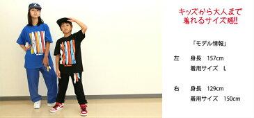 ダンス衣装 セットアップ フーレイの爪跡ロゴセットアップ ダンス 衣装 ヒップホップ レディース キッズ メンズ tシャツ スウェットパンツ ズンバウェア hiphop 150 S M L XL ブラック ホワイト レッド ブルー パープル ターコイズ イエロー ネイビー