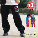 キッズ スウェット ダンス 男の子 女の子 ダンス衣装 ヒップホップ キッズ ジュニア フーレイの2014ロゴスウェットパンツ 130 150 S M L XL ブラック ホワイト グレー レッド ターコイズ ブルー グリーン パープル イエロー ピンク ネイビー
