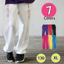 ダンス 衣装 ヒップホップ ガールズ キッズ ジュニア ダンス衣装 キッズパンツ キッズダンス衣装 ズボン パンツ スウェット 男の子 女の子 チーム衣装 130 150 S M L XL ブラック ホワイト パープル レッド ピンク ターコイズ イエロー