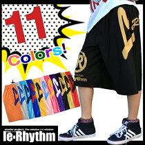 バスケット/バスケットパンツ/バスパン/バスパンダンス/バスパンレディース/ダンスキッズ/ダンスパンツ/ダンス衣装/ヒップホップパンツ/ヒップホップ衣装/HIPHOPパンツ/HIPHOPキッズ/HIPHOP衣装/le-Rhythmパンツ/リアリズムパンツ/