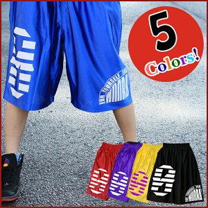 ジュニア レディース バスケット スポーツ スクエアナンバーバスケットパンツ