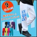 フィットネスウェア ダンス パンツ ヒップホップ フィットネスウェア レディース おしゃれ 可愛い スウェットパンツ ジュニア メンズ キッズ ヒップホップ衣装 ダンスパンツ キッズ ロングパンツ ヒップホップ 2カラースウェットパンツ