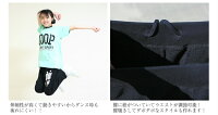 スウェットパンツ/スウェットレディース/スウェットパンツレディース/スウェットパンツダンス/ダンススウェット/ダンススウェット/ダンスレディース/ヒップホップ/ヒップホップパンツ/ヒップホップスウェット