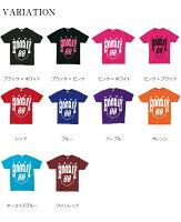 ダンスTシャツ/Tシャツヒップホップ/ダンス衣装ヒップホップ/ヒップホップ衣装/ダンスTシャツヒップホップ/ダンス衣装/Tシャツ半袖/ダンス衣装Tシャツ/ダンスウェア/Tシャツレディース半袖/ダンス衣装ヒップホップTシャツ/ダンスTシャツレディース/