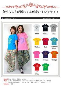 Tシャツレディース/フィットネスレディース/フィットネスTシャツ/フィットネスウェア/リアリズムウェア/ダンス衣装/ダンスTシャツ/ダンスヒップホップ/ヒップホップTシャツ/ヒップホップ衣装//ヨガウェア/リアリズムTシャツ/