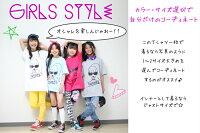 ガールズの私服やダンス衣装に是非!フーレイのガールズロゴTシャツ!キッズダンス衣装Tシャツガールズヒップホップ女の子トップスおしゃれかわいい130140150160Sホワイトグレーピンクオレンジブルーパープル