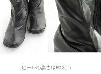 GOGO-3003インチ(約7.5cm)ヒール/Pleaserプリーザーコスプレ靴ハロウィン仮装大きい【送料無料】