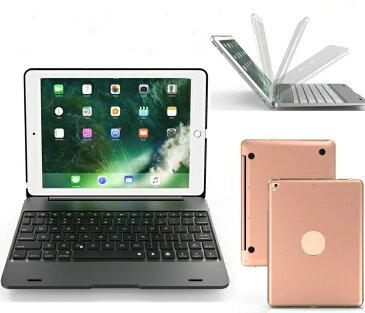 iPad Pro 9.7 NewiPad2017 Air2 ワイヤレスキーボードケース Bluetooth ノートパソコンに ハードケース 9.7インチ
