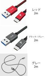 RampowUSBTypeCケーブル2m人気QuickCharge3.0対応USB3.0急速充電usb-cタイプcケーブルSonyXperiaXZ/XZ2,SamsungGalaxyS9/S8/A3/A7/A9/C5/7pro/C9,iQOS(アイコス),Nexus5X/6P,GoProHero5/6アンドロイド多機種対応3A急速充電5Gbps高速データ転送