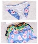 ひまわり花柄お花3ピースセットスカート付き産後体型カバーフリルバンドゥビキニ水着全3色パッド入り大きいサイズM/L/XLママレディース