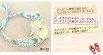 ミサンガウォッチ日本製ムーブメント使用時計クォーツ可愛いボヘミアンテイスト【13色展開】【メール便送料無料】