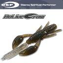 OSP DoLive Craw ドライブクロー