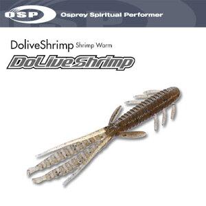 【エントリーでポイント最大75倍!楽天スーパーセール!】OSP DoLive Shrimp ドライブシュリン...