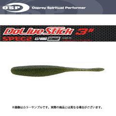 ポイント最大20倍決算大セール!10/22(木)AM9:59までOSP DoLive Stick ドライブスティック ス...