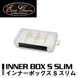 ●エバーグリーン EVERGREEN インナーボックス S スリム 【まとめ送料割】