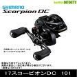 ●シマノ 17 スコーピオンDC 101 (6.3) 左ハンドル(03660) 【まとめ送料割】