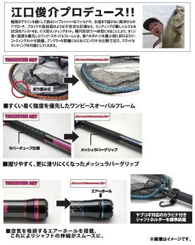 【ご予約商品】●ジャクソンスーパートリックスターネットSTN-380PUパープル※2月下旬発売予定