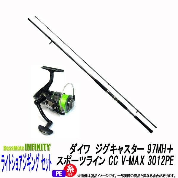 フィッシング, ロッド・竿  97MH CC V-MAX 3012PE(1.5-130m)