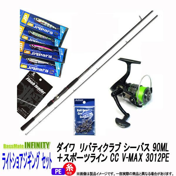 フィッシング, ロッド・竿 PE1.5(130m)8 90ML CC V-MAX 3012PE