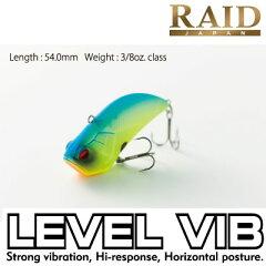 RAID JAPAN レイドジャパン LEVEL VIB レベルバイブ 【メール便配送可】