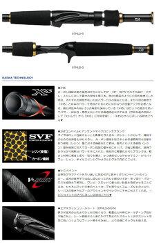 ●ダイワモアザンモバイル87MLS-5スピニングモデル
