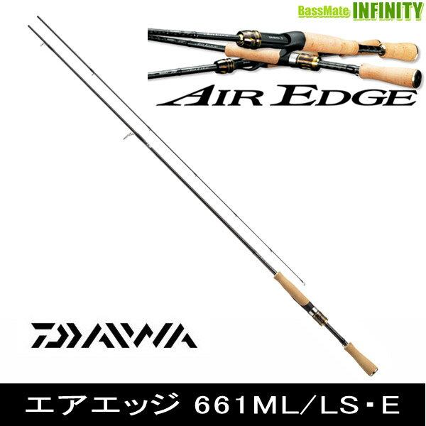 ダイワ エアエッジ 661ML/LS・E