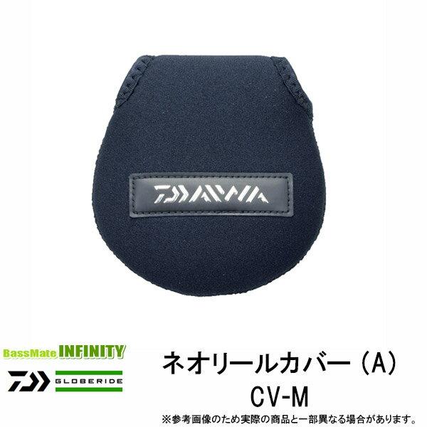Daiwa reels (A) CV-M
