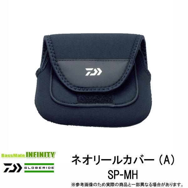 バッグ・ケース, リールケース  (A) SP-MH