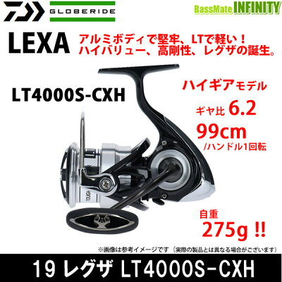 レグザ LT 4000S